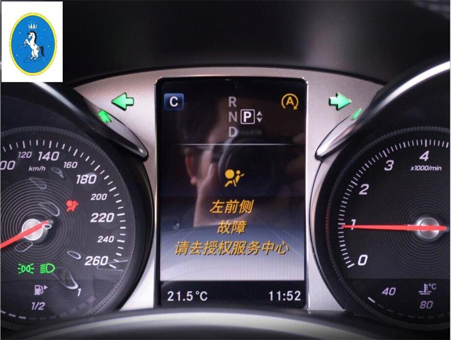 Mercedes A Class Screen Upgrade