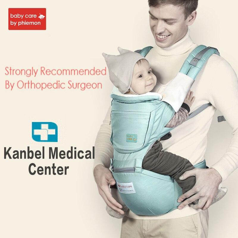 Babycare porte-bébé Hipseat quatre saisons universel ergonomique réglable bébé fronde respirant sac à dos coton Wrap taille tabouret