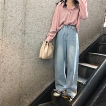 Korean Style High Waist Wide Leg Denim Pants Autumn Winter Casual Jeans Pants Loose Full Length Women Trousers