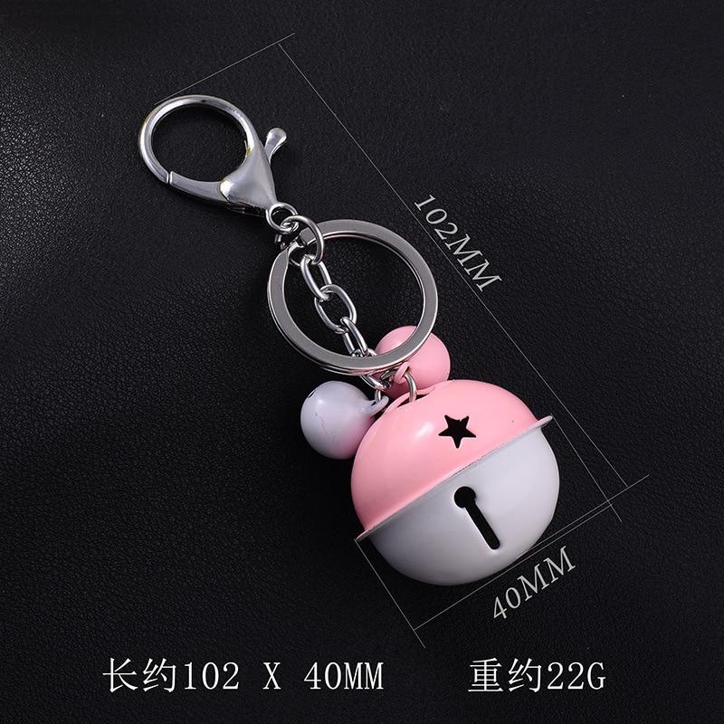 NEW Hot fashion Cartoon Game movie Key Car 12 colors keychian Lovely bell alloy keychain wedding favors keychain