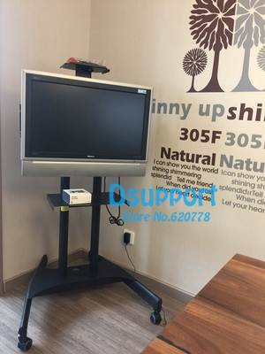 Online Shop 3270 Inch Tv Mount One Piece Basement With Trolley Flat