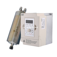 Water Cooled Spindle Motor 800W ER11 AC220V GDZ-15 & 1.5kw VFD inverter variable frequency driver