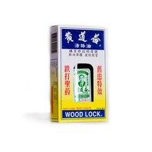 Hong Kong Wong do Yick Wood Lock z zawartością substancji leczniczych balsam Oil ulgę w bólu na zapalenie stawów, mięśni, bóle, skurcze 50 ml/1.7 oz
