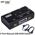 MT-VIKI 260KL 2 Ports KVM Switch Control 2 PC Hosts by1 Set of USB Keyboard Mouse and VGA Monitor Multi PC Manage Original Cable
