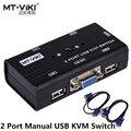 MT-VIKI 260KL 2 Puertos KVM Interruptor de Control 2 UNID Anfitriones by1 Conjunto conjunto de Teclado Ratón y Monitor VGA Multi PC Administrar Cable Original