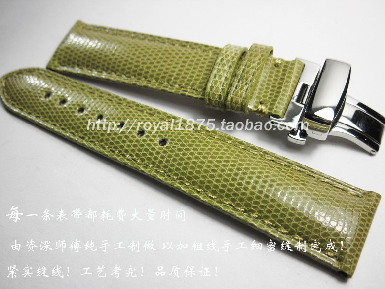 High quality green handmade Watchband 20mm genuine lizard leather strap Luxury leather butterfly buckle straps lizard сандали raft ii junior 36 sponge green