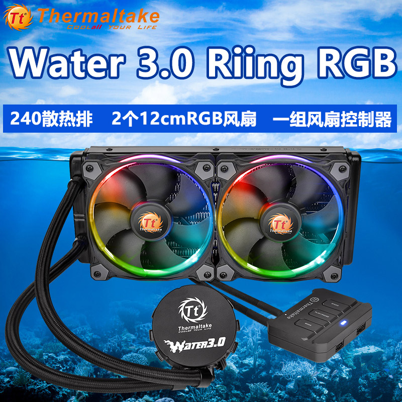 Integral Water Cooled Radiator Water 3.0 Riing RGB 240 360 CPU Water Cooled computational methods for integral equations
