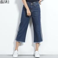 2017 Jeans vrouw plus size Side stripes Enkellange brede been denim pant losse Broeken voor vrouwen 6XL