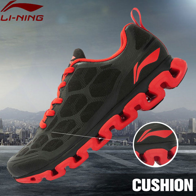 LI-NING New Autumn Skidproof Damping Li-ning Arch The Fourth Generation Sports Shoes Sneakers Running Shoes Men ARHJ049 XYP039