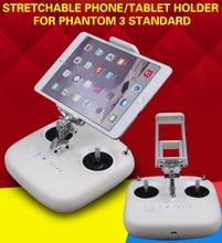 JMT Пульт дистанционного управления Растягивается Смартфон Tablet Держатель Кронштейн Расширенный Зажим для DJI Phantom 3