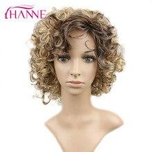 Ханне короткие Искусственные парики смешанные блондинка и коричневый Цвет термостойкие Синтетические волосы Надувной вьющиеся парик с челкой для черный или белый женщина
