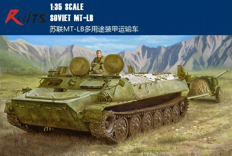 RealTS Trumpeter model 05578 1/35 Soviet MT-LB spot model 05546 trumpeter 1 35 soviet t 10m heavy tanks