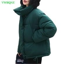 New Women Winter Coat Female Warm Down cotton jacket Women's Korean Bread service Wadded Jackets