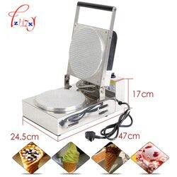 Ze stali nierdzewnej elektryczny wafel Maker handlowe pojedyncze głowy do lodów stożek Baker maszyna wafel stożek jajko maszyna do rolek