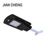 8W 10W Outdoor Waterproof IP65 Integrated All In One PIR Motion Sensor LED Solar Street Light for Garden Yard Road Path Lighting