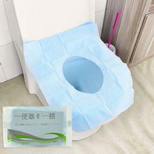 10 шт одноразовое покрытие на сиденье унитаза водонепроницаемый портативный дорожный безопасный коврик для унитаза