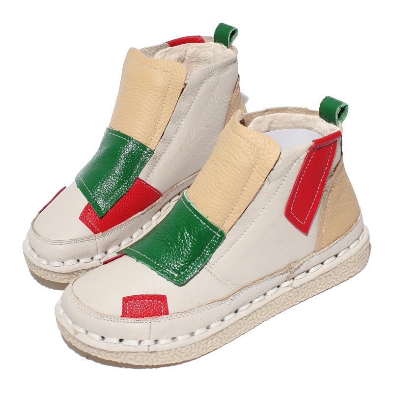 8b8d97f837 Salvajes Martin De Del 1 Color A Mano Arty Costura Hecha Zapatos Cuero Botas  Caramelo 2 ...