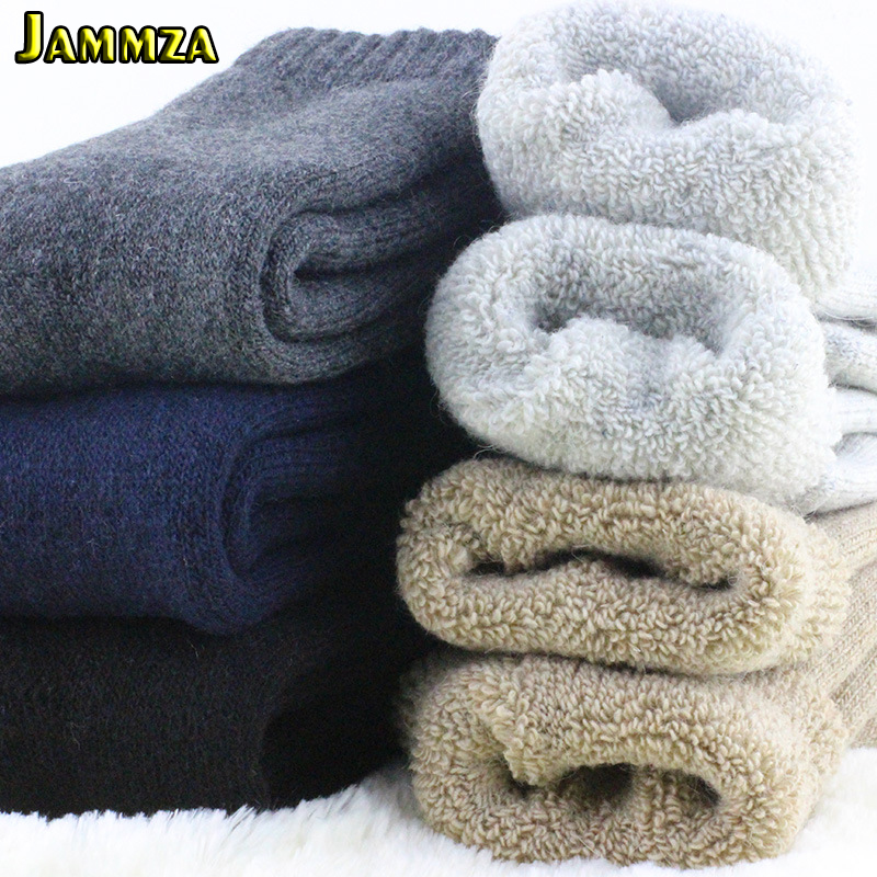 New Autumn Winter Men's Socks Keep Warm Cashmere Wool Socks Thick Solid Casual Protect The Cold Male Meias Home Sleep Socks