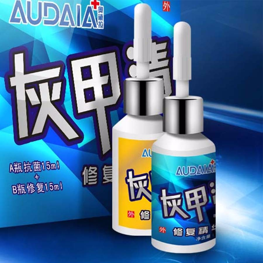 Fungal Nail Treatment Onychomycosis Paronychia Anti Fungal Nail Infection Toe Nail Fungus Repair Liquid Feet Care 15ml+15ml 8