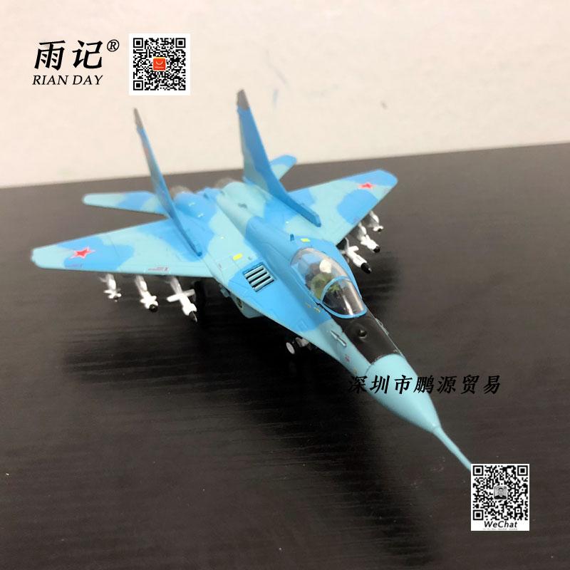 MiG-29 (24)
