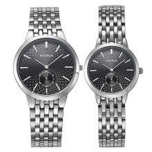 Woonun фирменные пару Часы для Для мужчин и Для женщин Нержавеющаясталь Кварц ультра тонкий Часы роскошные часы комплект Best подарок