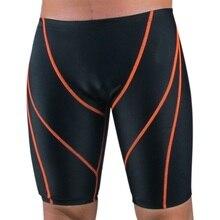 303 Высококачественные Профессиональные купальные костюмы по колено мужские плавки шорты брюки