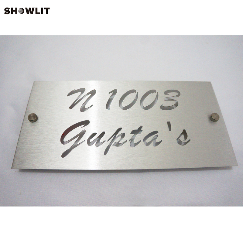 Metal Color Brushed Finish Wall Address Plaque in Aluminum modern brushed aluminum install address signs