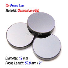 New Product Laser Focus Len With Ge Germanium Material Diameter 12 mm FL 50.8 SPECIALLY LASER SEAL MACHINE 3 Pieces per Lot