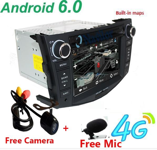 Android 8.1 voiture GPS Navigation pour Toyota RAV4 2006 2007 2008 2009 2010 2011 2012 lecteur DVD de voiture Cortex A7 Quad Core 16 GBAndroid 8.1 voiture GPS Navigation pour Toyota RAV4 2006 2007 2008 2009 2010 2011 2012 lecteur DVD de voiture Cortex A7 Quad Core 16 GB