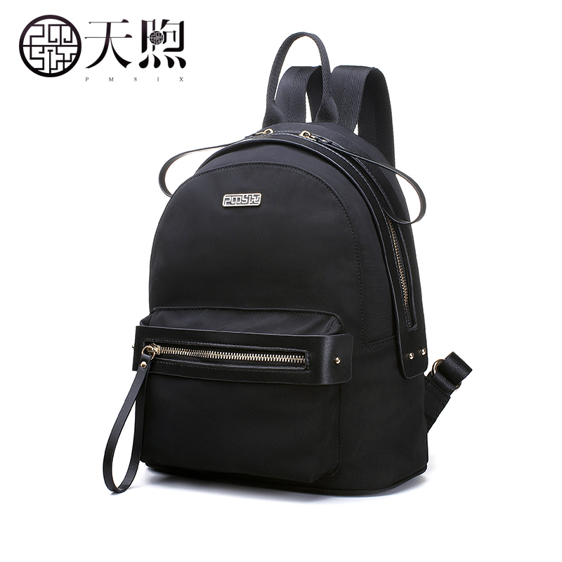 ФОТО Pmsix 2017 autumn and winter new simple shoulder bag large capacity backpack bag travel bag P970003