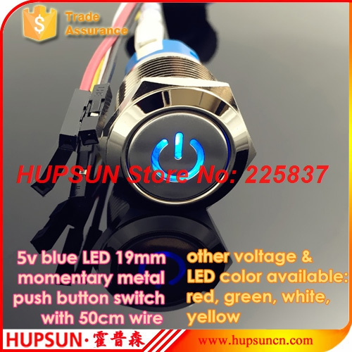 3pc free waterproof LED 5v 19mm metal push button switch w/ 50cm wire momentary computer power buttons motherboard power switch