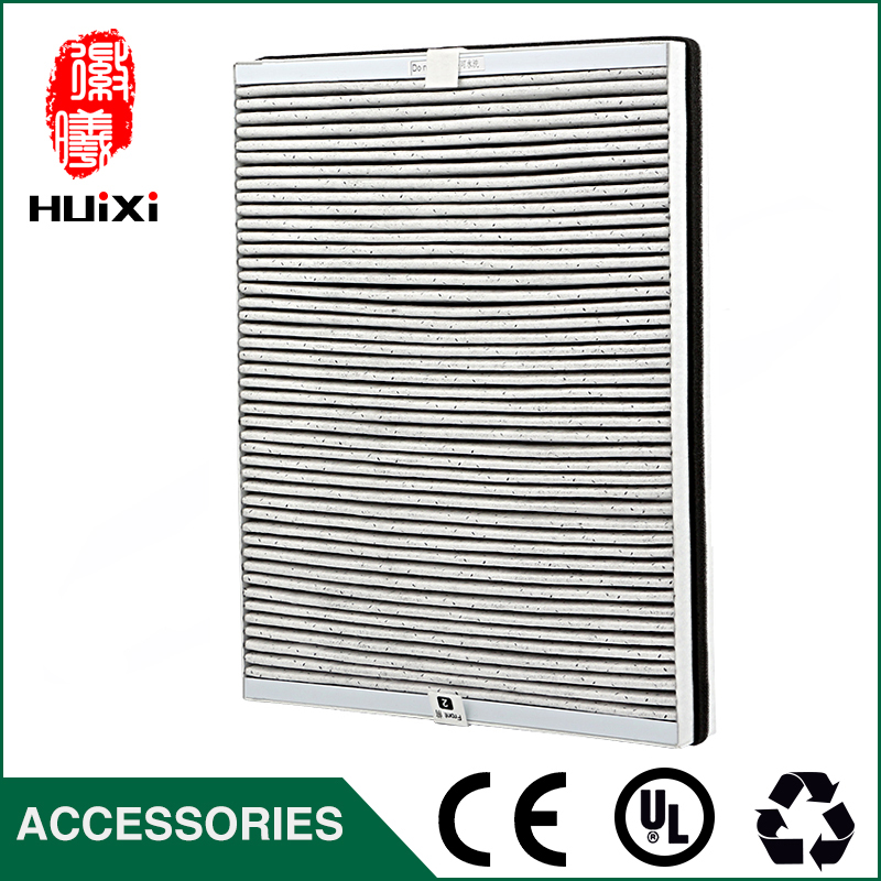 417*367*45mm High Effective Air Cleaner Parts Composite Filter Screen to Filter Formaldehyde for AC4096 ACP097 Air Purifier