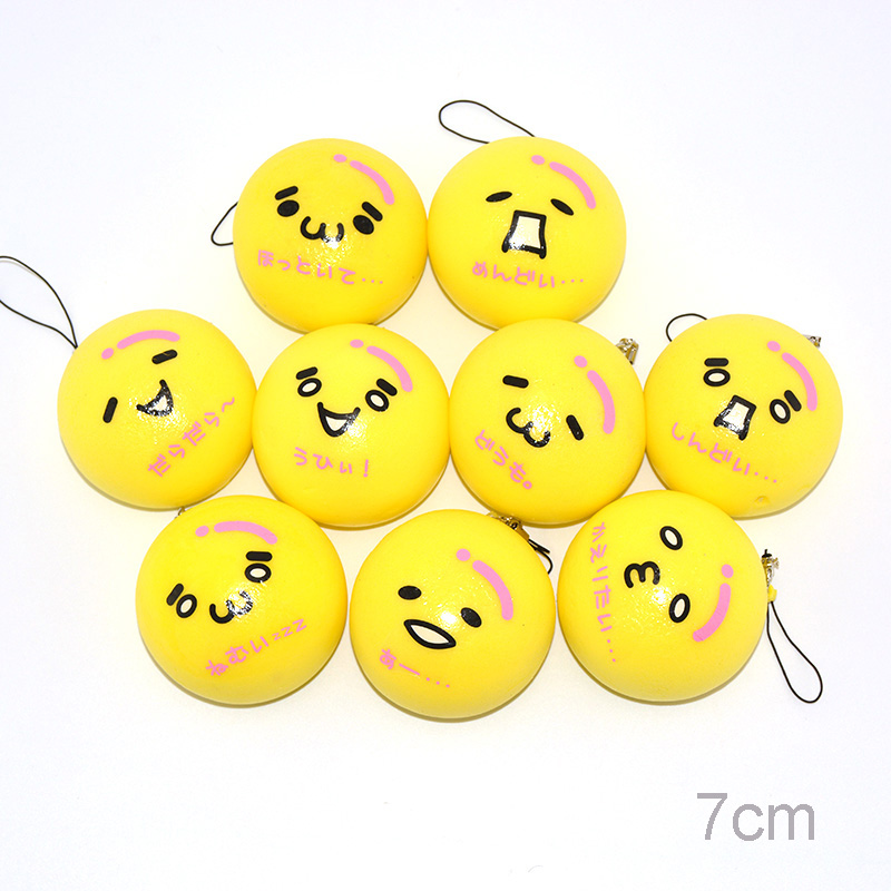 1PCS 7CM Squishy Kaomoji Yellow Buns Simulation Food Kid Toy Soft Slow Rising Collectibles