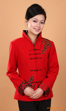 Chinese Traditional Winter Coat Womens Woolen  Jacket Size: M to 3XL