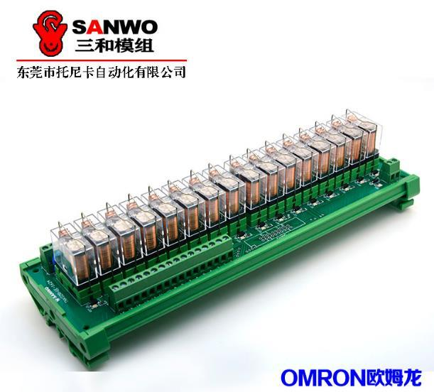 16-channel Omron Original & New Relay Module Control Panel Driver Board PLC Amplifier Board G2R-1-E (NPN or PNP,12VDC or 24VDC)