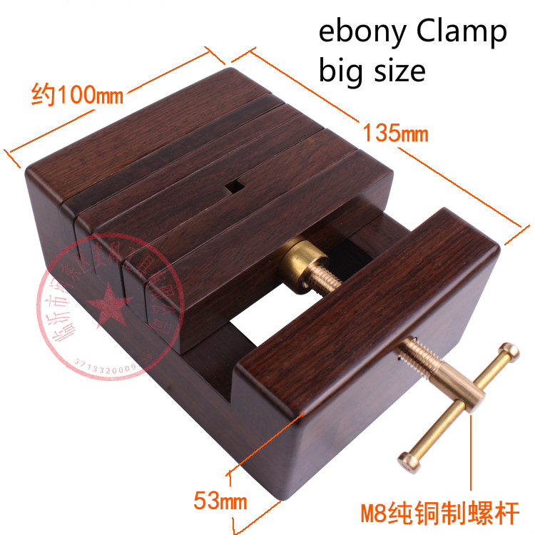 Large Table Vise Fixture  Ebony Table of pliers  Copper Screw Mahogany Carved Bed  Small Clamp Tool for carving  цены