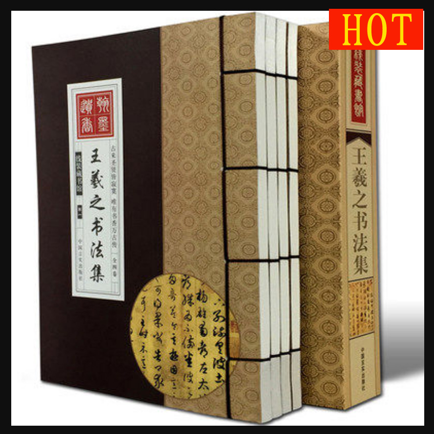 4 pcs/set Wang xi zhi Callilgraphy Copybook writing character book Encyclopedia of Chinese Calligraphy famous work newest chinese character writing exercise book preschool english pinyin math copybook for kids and baby set of 10