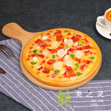 Simulated French Seafood Bacon Pizza Food Model Decoration Handicraft Artificial Props Dishes Display Samples Decoration Display