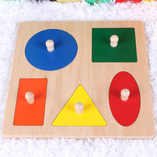 MamimamiHome Baby Wooden Shape Paired Building Blocks Toys Montessori Early Education Toys For Children Building Blocks wooden block colorful blocks education wood building and 48pcs chopping blocks for child learning shape