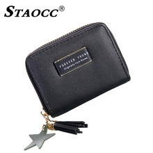 Women Small Wallet Leather Zipper Tassel Chain Student Short Wallet  Coin Purse Card Holder Simple Fashion Female Wallets Mini women short wallet mini coin purse fashion heart design small wallets for girls tassel zipper puirses coin purse card holder