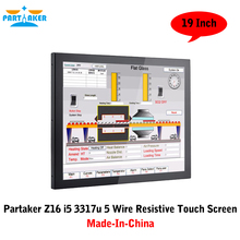 Partaker Elite Z16 19 Inch PC Desktop All In One With Intel Core I5 3317u