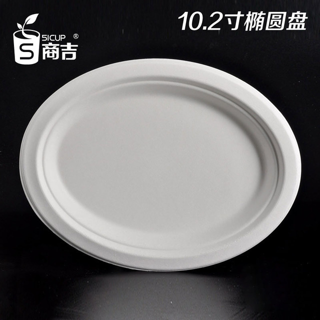 Paper tray oval shape 10.2 pulp fish disposable tableware fast food tray 50 dinner plates & Paper tray oval shape 10.2 pulp fish disposable tableware fast food ...
