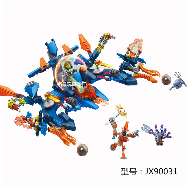 Aaron s toys