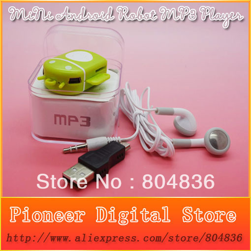 mp3 music box android