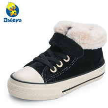 Winter children s shoes girls plus velvet canvas princess warm boots new brand kids baby winter sneakers
