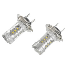 цены 1 Pair H7 LED Bulbs Super Bright For Car Low Beam Headlight DRL Fog Light 8000K