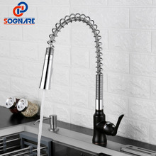 Kitchen Sink Faucet Cold And Hot Water Mixer Single Lever Sink Mixer Tap 360 Degree Rotation Single Handle Kitchen Tap torneira стоимость