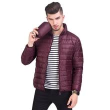 дешево!  2019 новые мужские зимние куртки ультралегкие 90% белая утка пуховики свободного покроя водонепрониц