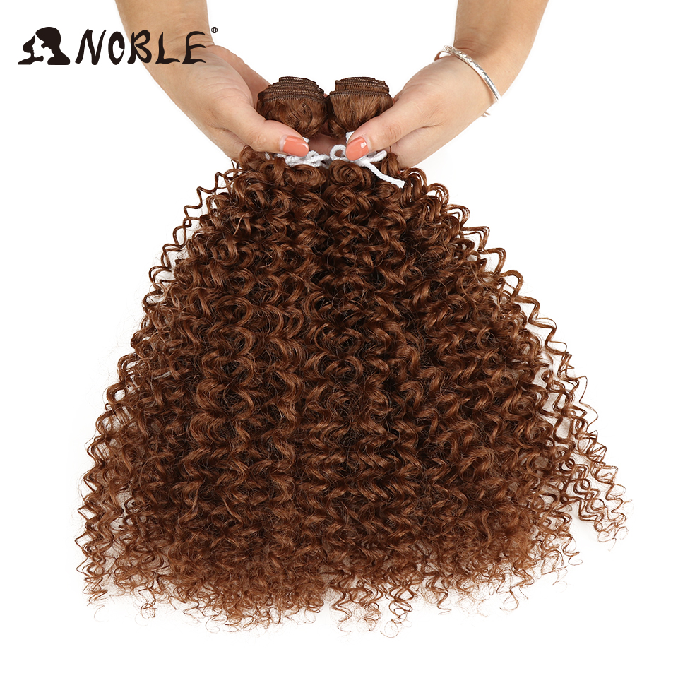Noble Kinky Curly Weave Bundles Hair-Extensions Weft Synthetic-Hair Black-Women 24--Inch