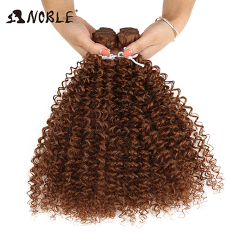 Noble 24″inch 2pcs/pack Curly Hair Weaving Kinky Curly Hair Extensions Weft Synthetic Hair Weave Bundles For Black Women
